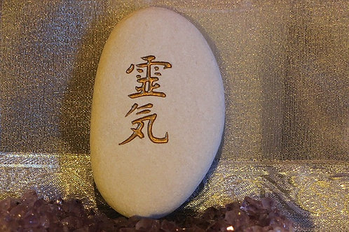 Reiki Sessions (60Min/90Min)/ Remote/Distant by Teleseminar (phone)