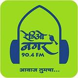 Radio Nagar 90.4 F.M.jpg