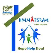 13_2011_Himmatgram_Logo.png