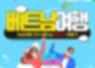 스크린샷 2019-07-02 오전 10.34.39_편집본.png
