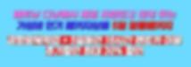스크린샷 2019-07-02 오전 10.35.33.png