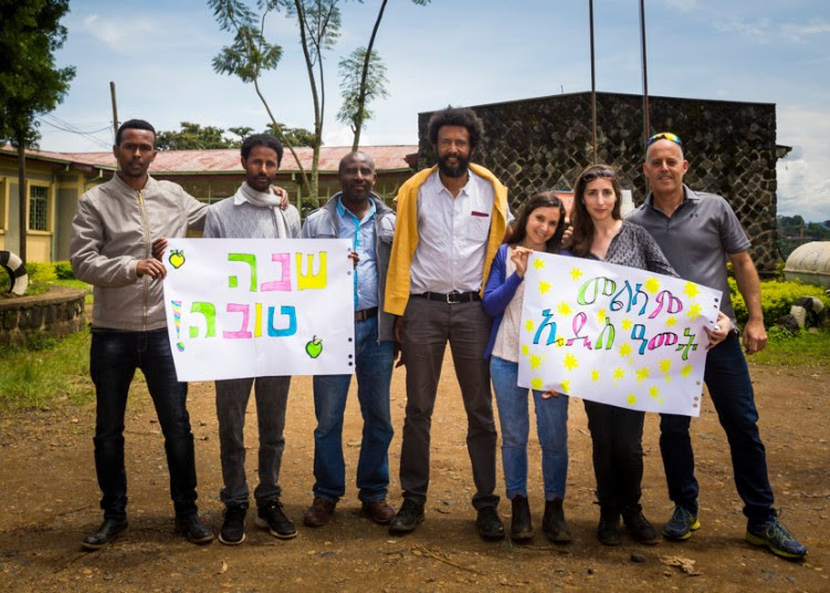 Pictured left to right: Asrat, Gere, Hailu, Yirga, Dorin, Naomi, Hadas