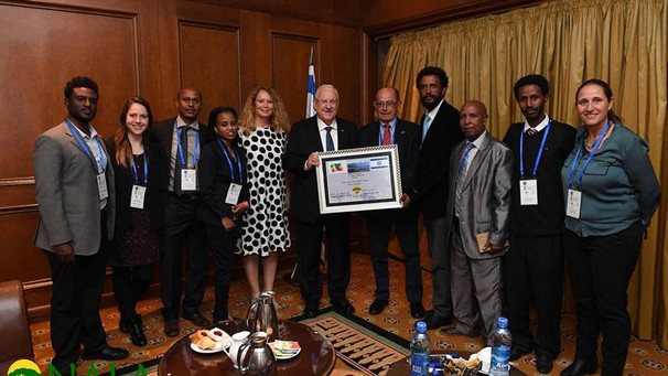 """President Reuven Rivlin's visit to Ethiopia as part of the conference """"Impact of Good"""""""