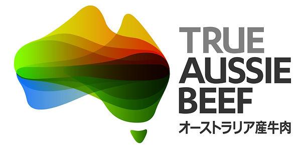 True Aussie Beef logo_edited.jpg