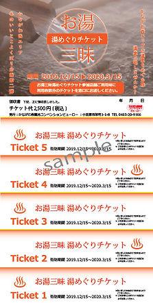 yumegori201902-1.jpg