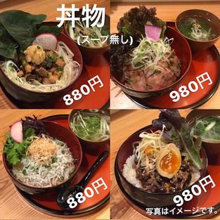 箱根宮ノ下  麺398-1