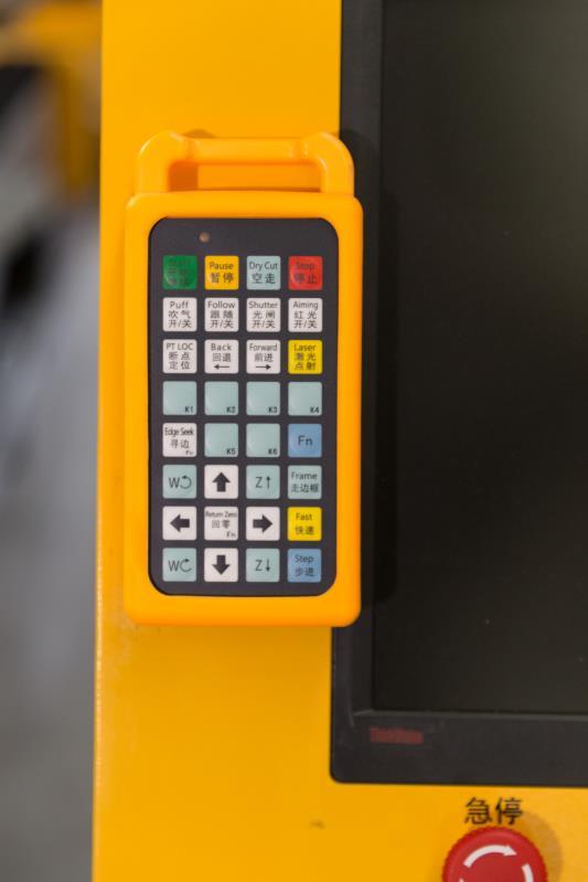 Máquina_Laser_CNC_L3015_Fibra_4