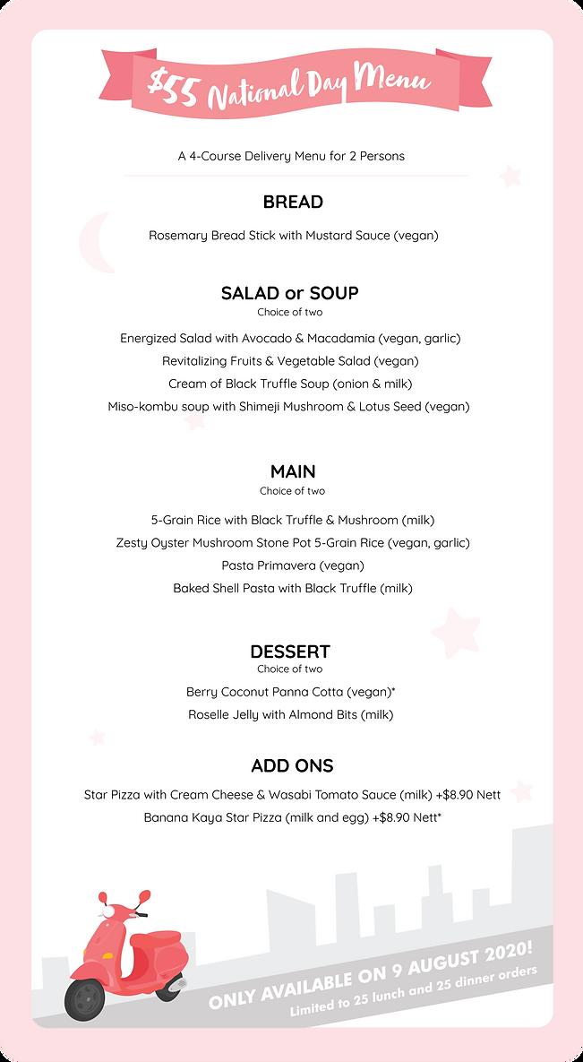 newnewnewnewnewnewnew menu.png