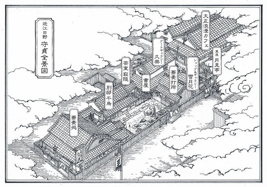 白黒3(傘無し説明有り).jpg
