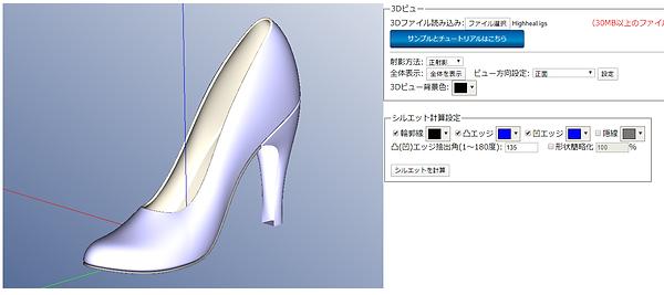 Drop3DCloud_01.png