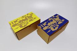 Caja Craft Serigrafia