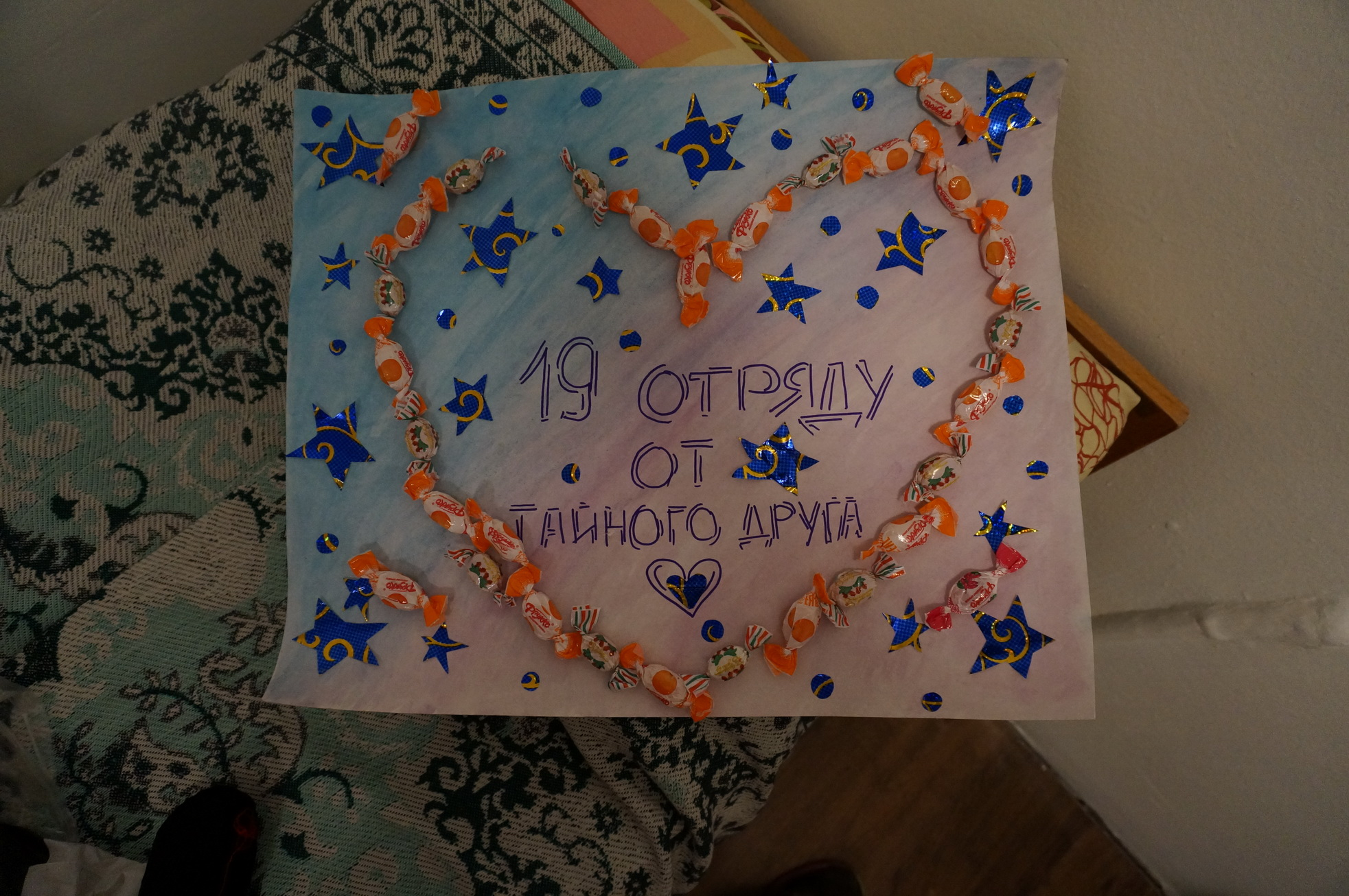 Летний лагерь Урал Айкидо0174
