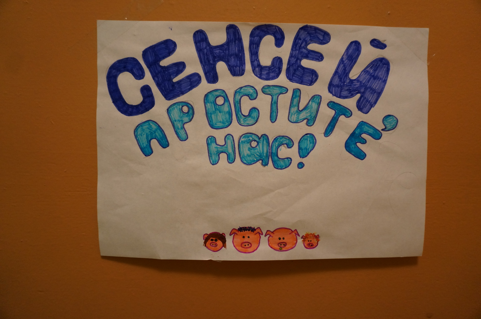 Летний лагерь Урал Айкидо0175