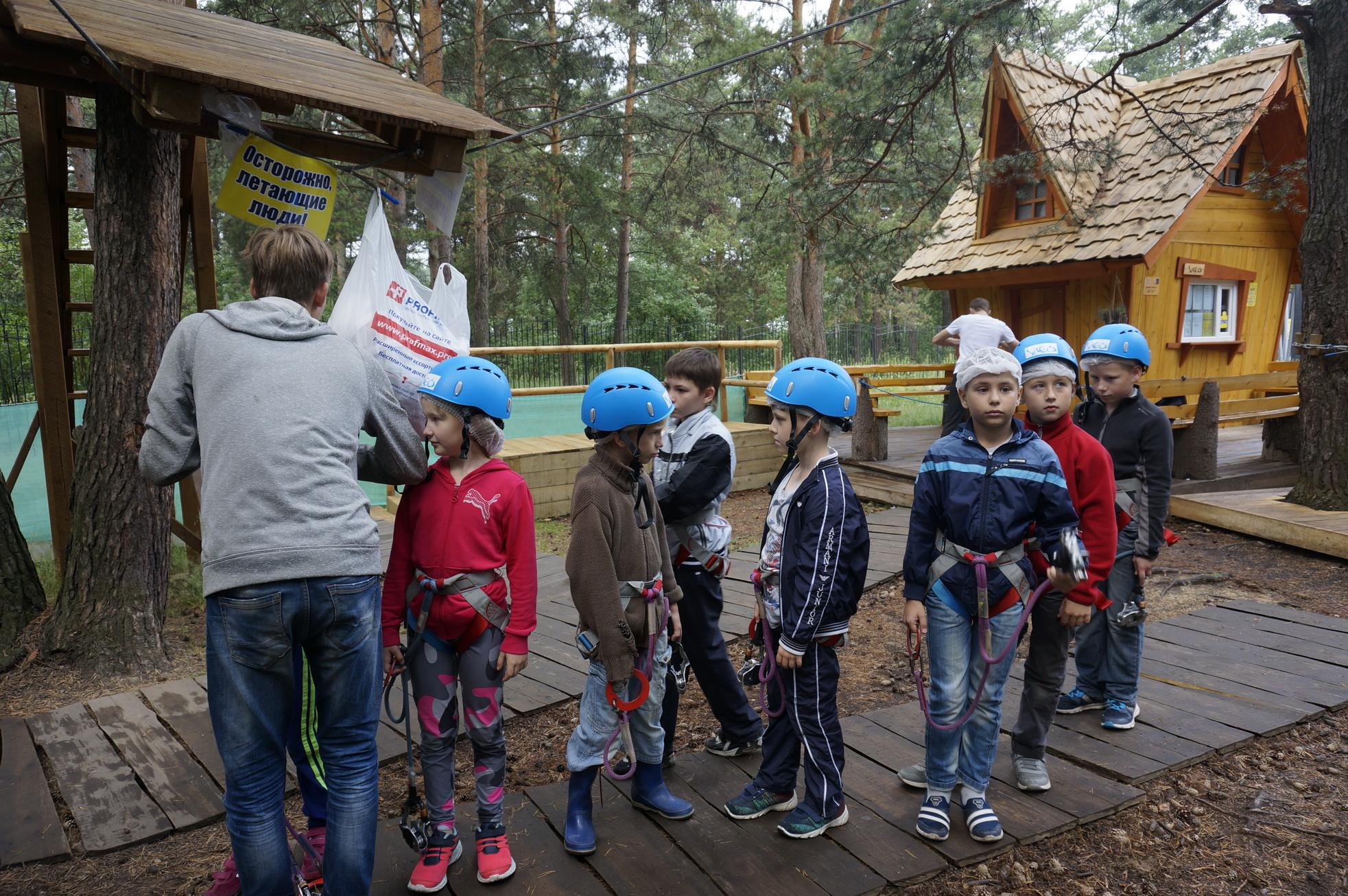 Летний лагерь Урал Айкидо0149