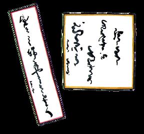 色紙.png
