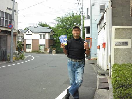 International MMS Distributors: Mutsuro Ishii and Japan