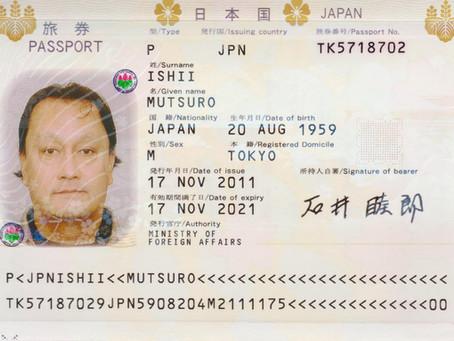International MMS Distributors: The Second Ishii Report