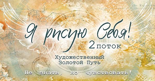 Y2rvFRvwEa8.jpg