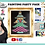 Thumbnail: Winged Heart Pattern Christmas Tree Painting Kit ~ Painting Party Gift