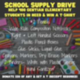 SchoolSupplyDrive.png