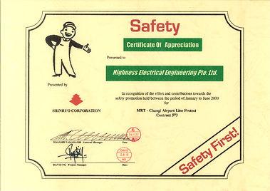 Shinryo Appreciation Certification