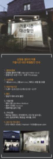 2020겨울할인안내(표지포함).png