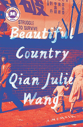 Beautiful Country Hardcover