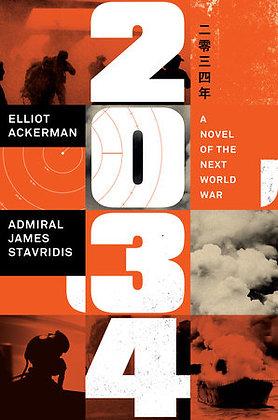 2034 Hardcover