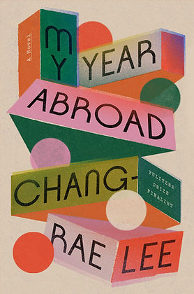 My Year Abroad Hardcover