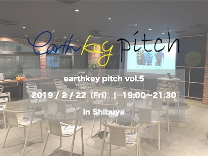 earthkey pitch.png