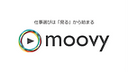 moovy.png