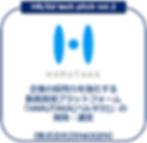 スクリーンショット 2019-05-23 19.37.02.png