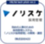 スクリーンショット 2019-05-23 19.37.06.png