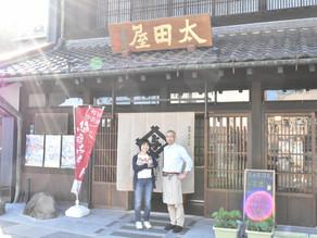 【訪問】レンガ敷きの蔵・太田與八郎店@宮城