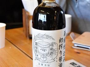 【募集】限定醸造醤油を楽しむ。蔵を味わう教室