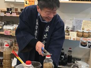 【ワークショップ】島根の醤油蔵・森田醤油