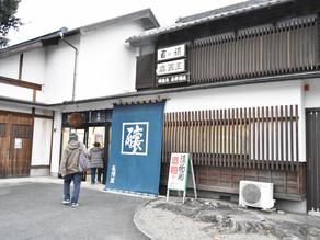 発酵ざんまいツアー@埼玉レポート③長澤酒造