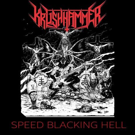 (Extreme Metal) DEMO/EP ROUNDUP - KrushHammer and Slagmark reviews
