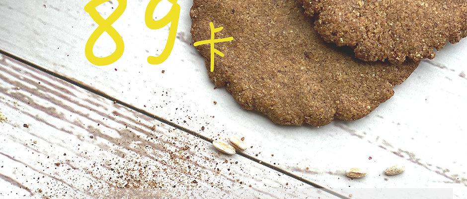 樂䬣  能量樂福餅 (綜合穀物香料)3包入