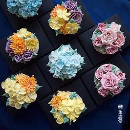 一日甜點師-韓式豆沙裱花