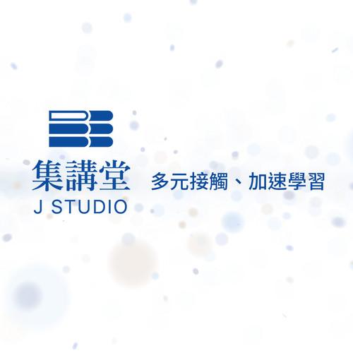 集講堂logo (1).jpg