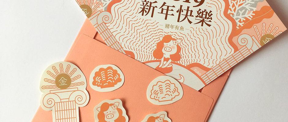 美豬魚燙金新年貼紙賀卡組 (3入)