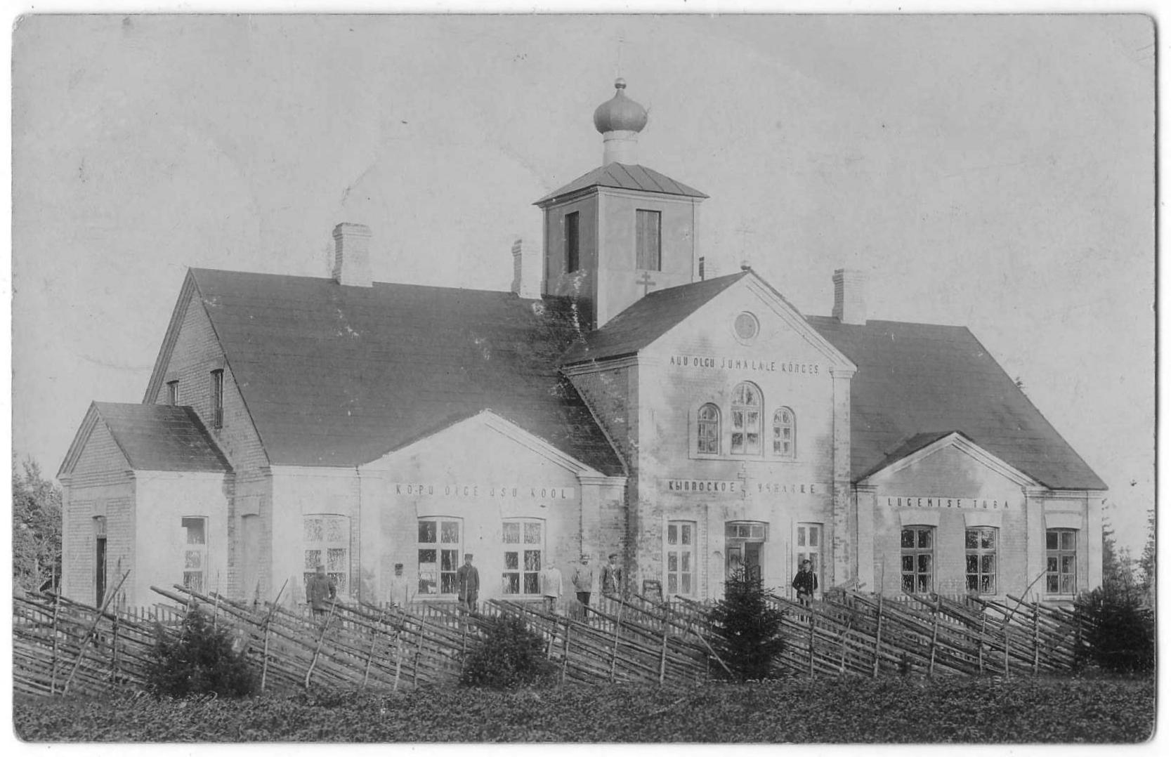 Kõpu_õigeusu_kool-kirik_u_1910,_foto_Hiiumaa_muuseumi_kogust.jpg