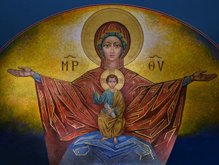Theotokos. You and I.