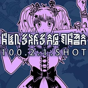 100 2 1 shot.jpg