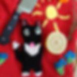 Mavis Kitty Towel.jpg