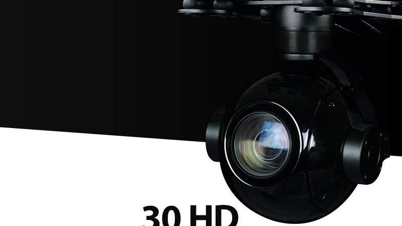 30X RGB Zoom Camera