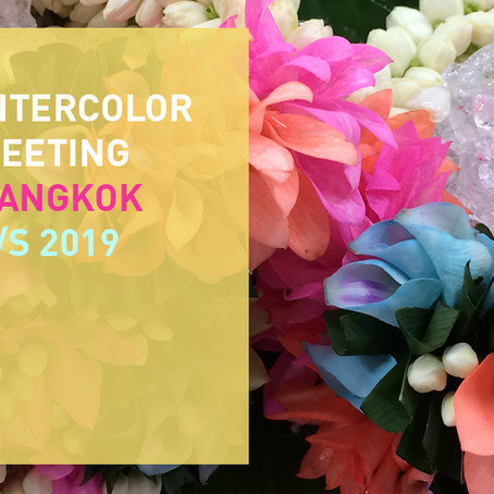 Intercolor Meeting Bangkok S/S 19