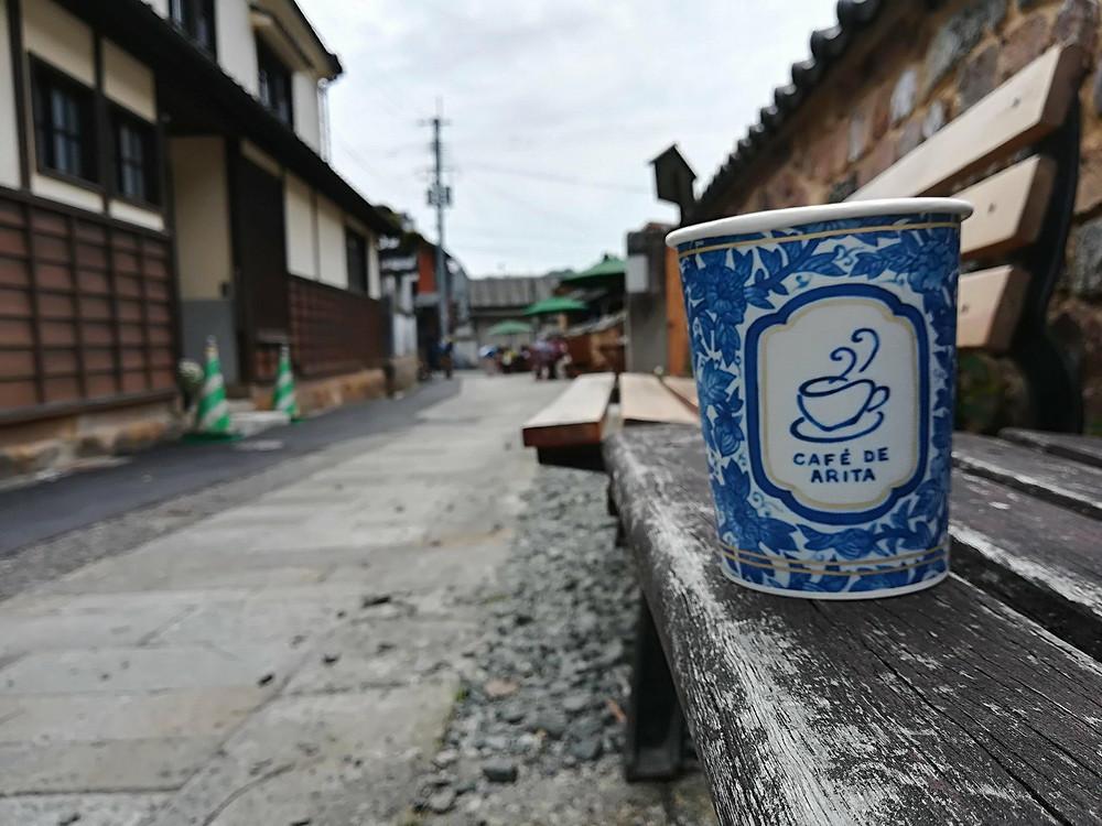 cafe de arita カフェ ド アリタ