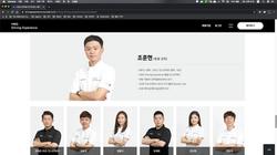 Hyundai Driving Academy Profile
